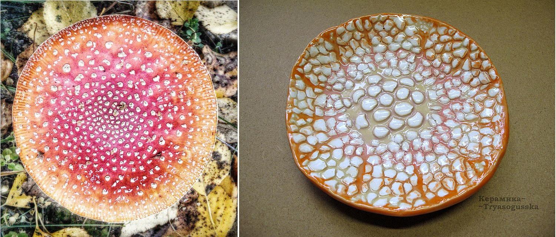 мухомор керамика тарелка
