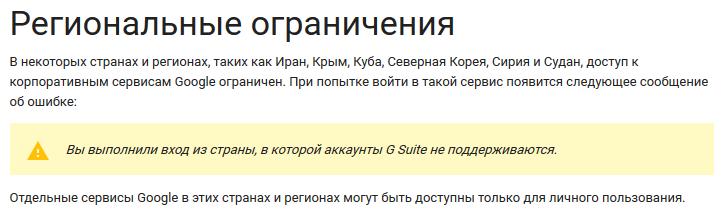 google крым
